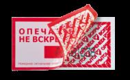 СУ - ЛЕНТА СТ-Н+