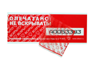 СУ - ЛЕНТА СТ-НП